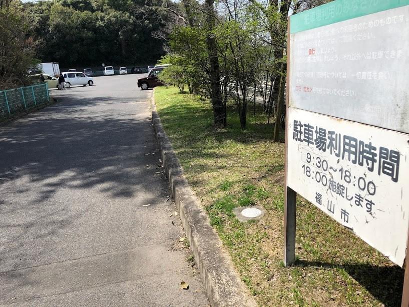 春日池公園駐車場