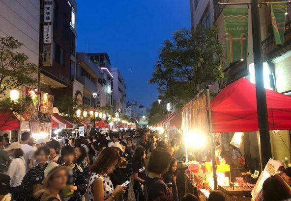 福山市夜店