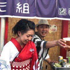 福山ゆかた祭り